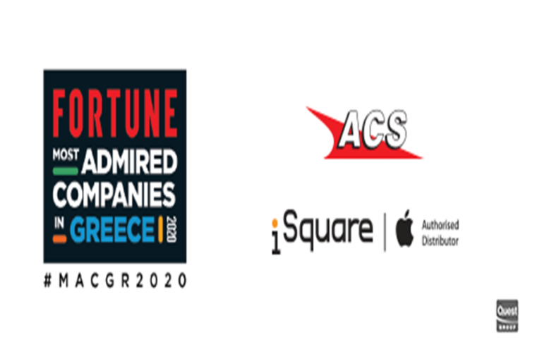 ACS και iSquare: Για δεύτερη συνεχή χρονιά στις Most Admired Companies 2020 του Fortune Greece