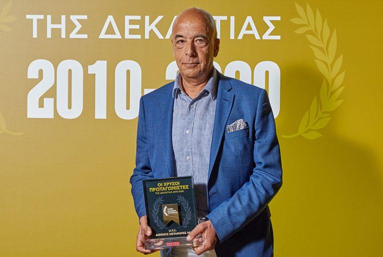 UTC: Ο αξιόπιστος συνεργάτης των Ελλήνων εξαγωγέων