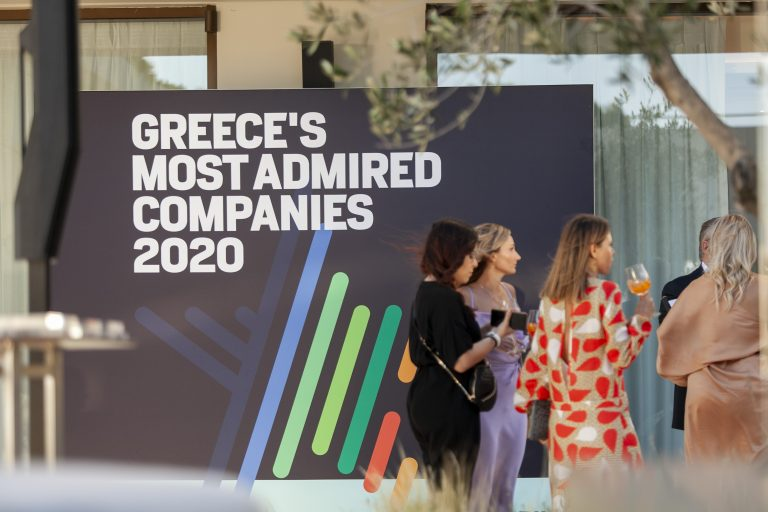 Fortune Dinner: Οι πιο αξιοθαύμαστες εταιρείες βραβεύτηκαν στο Four Seasons Astir Palace Athens