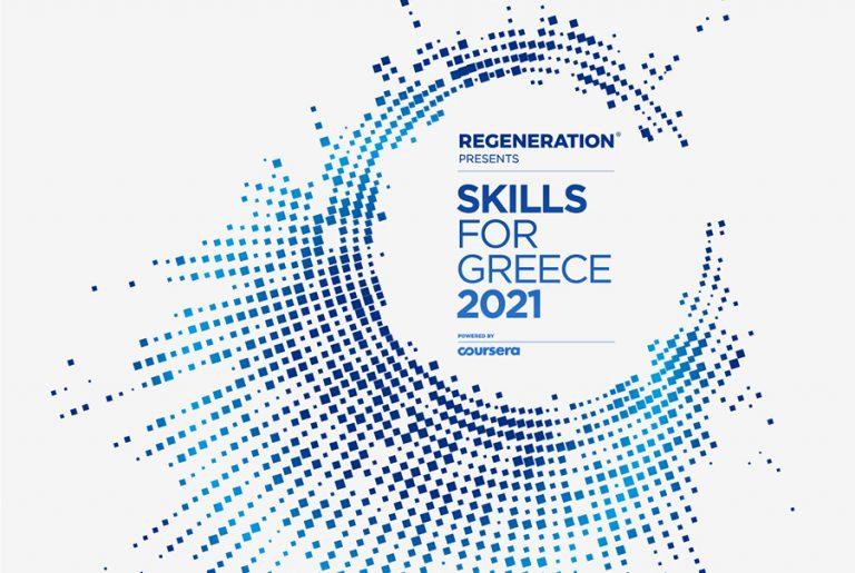 ReGeneration: «Ξεκλειδώνει» δωρεάν πρόσβαση σε online μαθήματα και πιστοποιήσεις από κορυφαία πανεπιστήμια του κόσμου σε συνεργασία με το Coursera