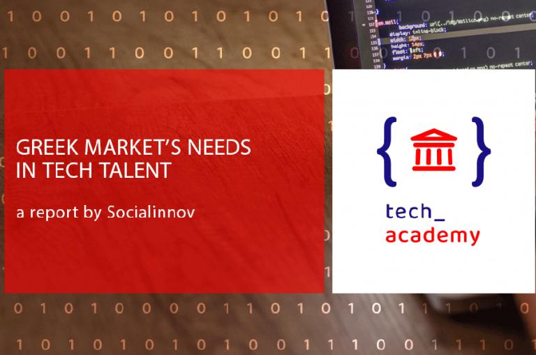 Έρευνα της Socialinnov: Ποιες είναι οι ψηφιακές δεξιότητες που ζητά η αγορά εργασίας;