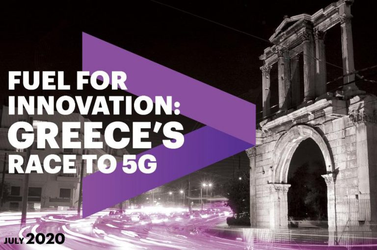 Η Accenture παρουσιάζει την πρώτη μεγάλη μελέτη για την πορεία του 5G στην Ελλάδα
