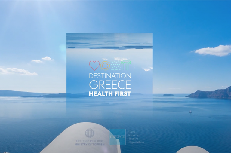 «Destination Greece Health First»: Νέα καμπάνια για το ασφαλές άνοιγμα του ελληνικού τουρισμού