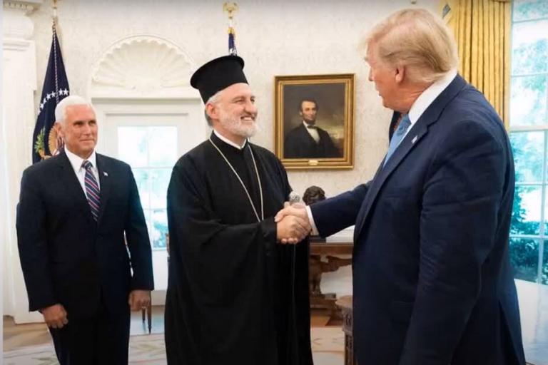 Έντονη δυσαρέσκεια Τραμπ για μετατροπή του Ιερού Ναού της Αγίας Σοφίας σε τζαμί