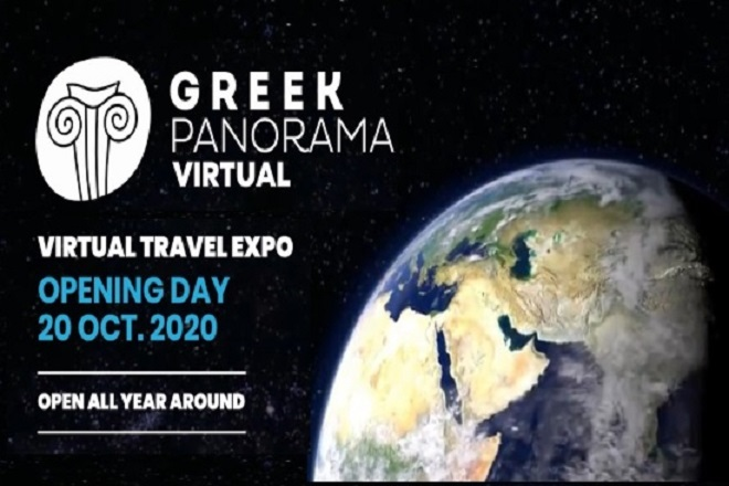 Virtual Greek Panorama: Έρχεται η πρώτη υβριδική έκθεση για τον τουρισμό