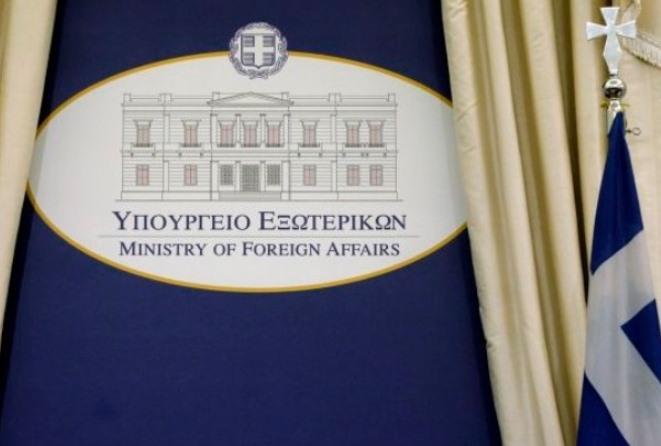 ΥΠΕΞ: Αρχίζουν οι διερευνητικές επαφές Ελλάδας – Τουρκίας