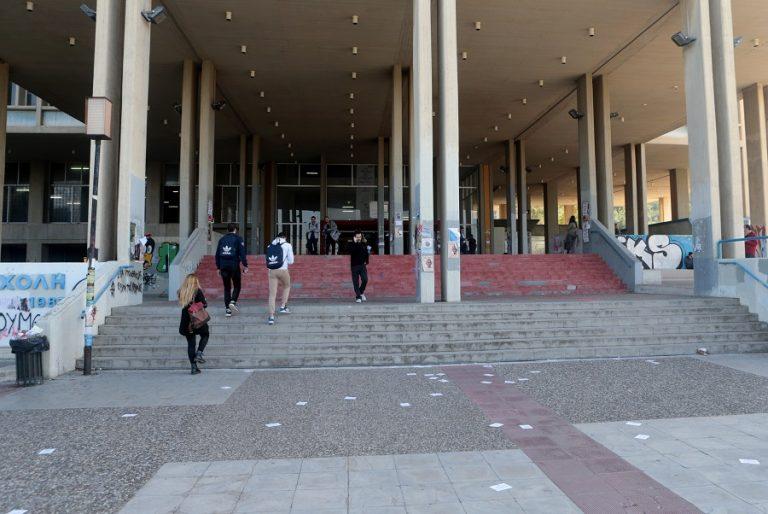 Το ΕΚΠΑ στα 500 καλύτερα Πανεπιστήμια παγκοσμίως -Συνολικά έξι ελληνικά μεταξύ των 1.000 καλύτερων