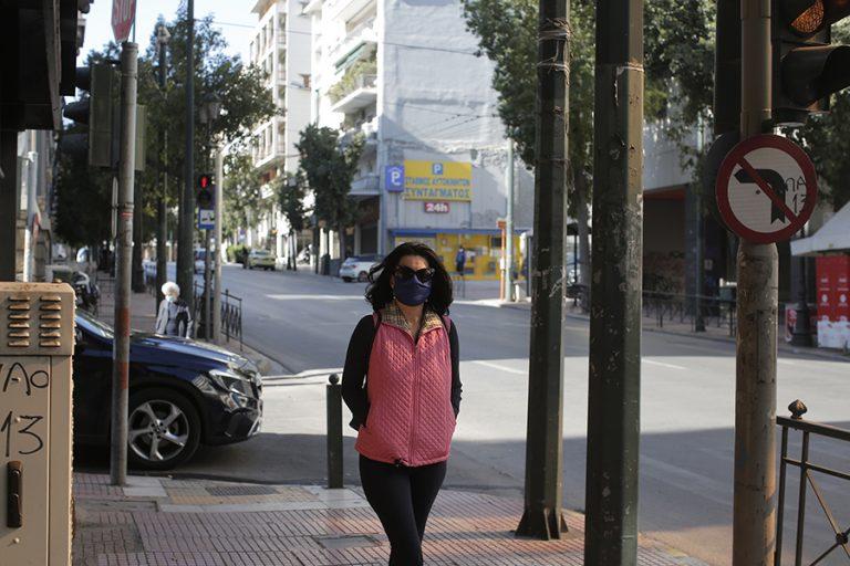 Με τη μάσκα μας παντού