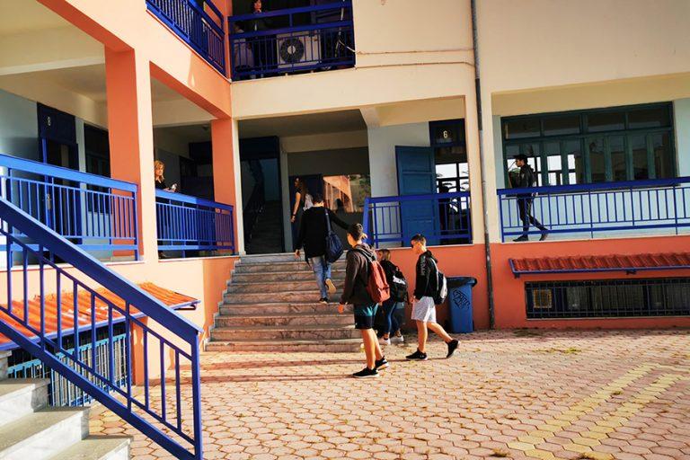 Πώς θα λειτουργήσουν τα σχολεία στις 7 Σεπτεμβρίου- Τι θα γίνει με την τηλεκπαίδευση
