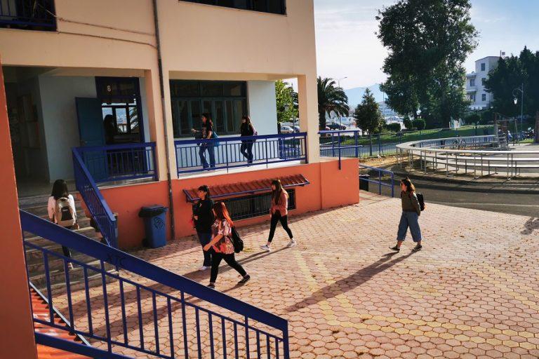Ποια σχολεία είναι κλειστά λόγω κορωνοϊού- Πότε θα μπαίνει λουκέτο
