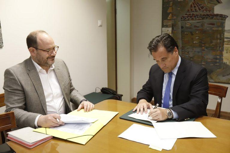 Στο Ταμείο Ανάκαμψης ο Νίκος Μαντζούφας- Παραιτήθηκε από ΓΓ Επενδύσεων και ΣΔΙΤ