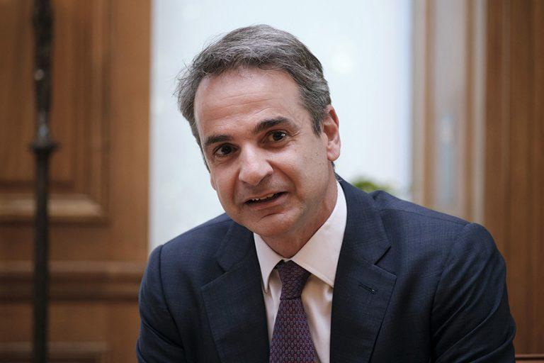 Κυρ. Μητσοτάκης: Εάν δεν μπορούμε να καταλήξουμε σε συμφωνία με την Τουρκία, ας πάμε στο Δικαστήριο της Χάγης