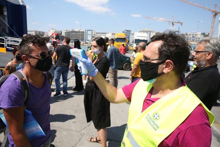Τεστ κορωνοϊού στα λιμάνια Πειραιά και Ραφήνας σε όσους επιστρέφουν από τον Δεκαπενταύγουστο