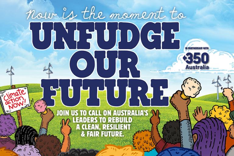 Η νέα γεύση παγωτού της Ben & Jerry's στη μάχη κατά της κλιματικής αλλαγής