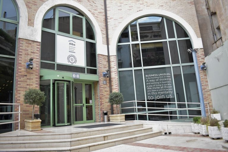 Alba Executive MBA: Ένα πρωτοποριακό πρόγραμμα για διευθυντικά στελέχη στη μετα-κορωνοϊό εποχή
