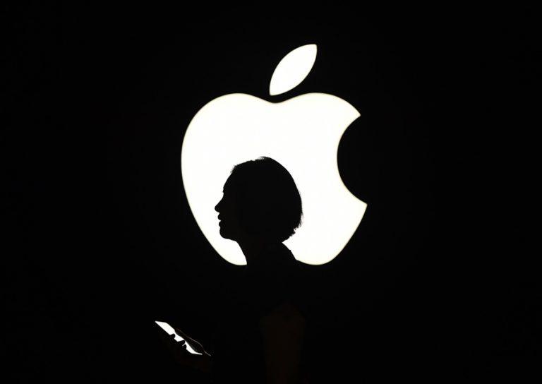 H Eυρωπαϊκή Επιτροπή καταγγέλλει την Apple για στρέβλωση του ανταγωνισμού