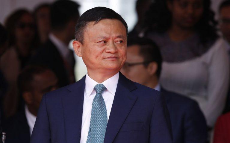 Η Ant Group του δισεκατομμυριούχου Jack Ma αναμένεται να «σπάσει» τα ταμεία
