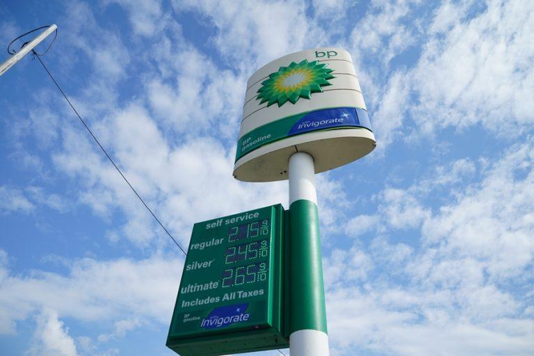 Η BP επεξεργάζεται το όραμά της για ένα μέλλον χαμηλού αποτυπώματος άνθρακα, αλλά οι επενδυτές είναι σκεπτικοί