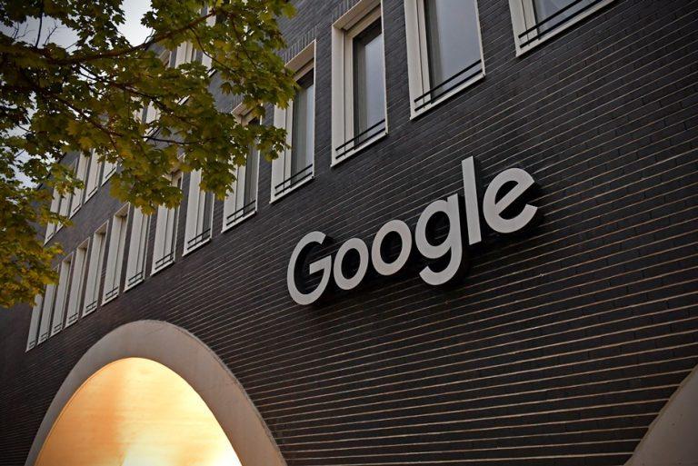 Τι να περιμένουμε από την έρευνα των αντιμονοπωλιακών αρχών των ΗΠΑ κατά της Google