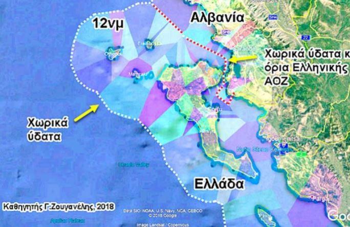 Τι σημαίνει η επέκταση της αιγιαλίτιδας ζώνης από τα 6 στα 12 μίλια