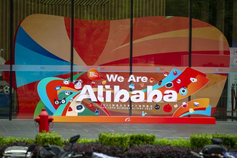 Το νέο εργοστάσιο της Alibaba φέρνει τη νέα εποχή στη λιανική (Βίντεο)