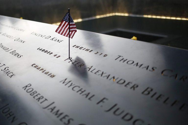 11η Σεπτεμβρίου: Πέντε πράγματα που πρέπει να ξέρετε για τις επιθέσεις στις ΗΠΑ