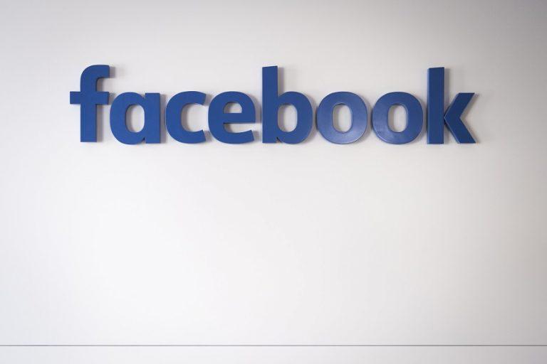 Μπλόκο του Facebook στην αναμετάδοση βίντεο με τις τελευταίες στιγμές της ζωής Γάλλου ασθενή που πάσχει από ανίατη ασθένεια