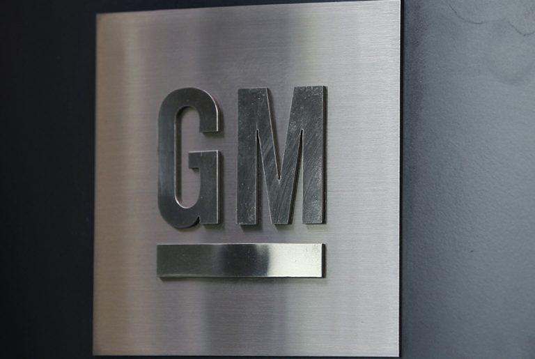 Στην αγορά των…ιπτάμενων ηλεκτρικών αυτοκινήτων ενδιαφέρεται να μπει η General Motors