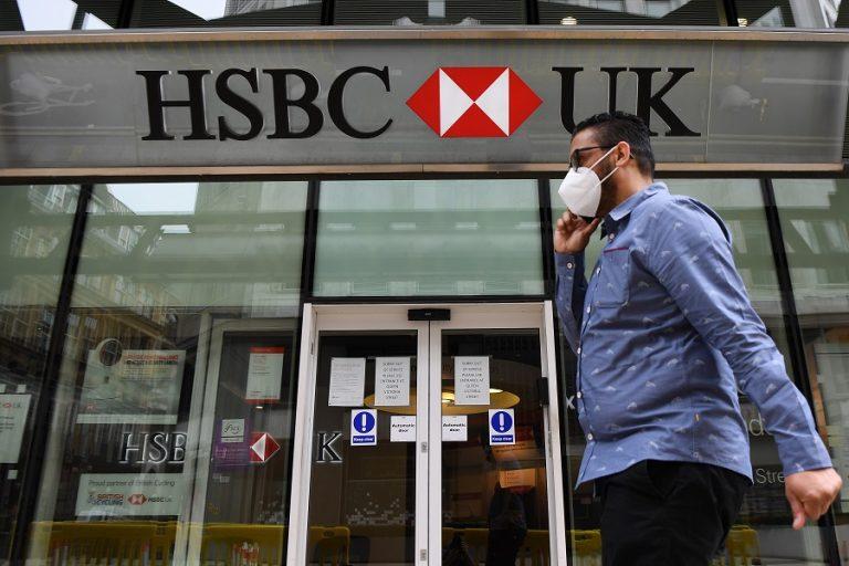 Η HSBC εγκαταλείπει την αγορά λιανικής στις ΗΠΑ για χάρη της Μέσης Ανατολής