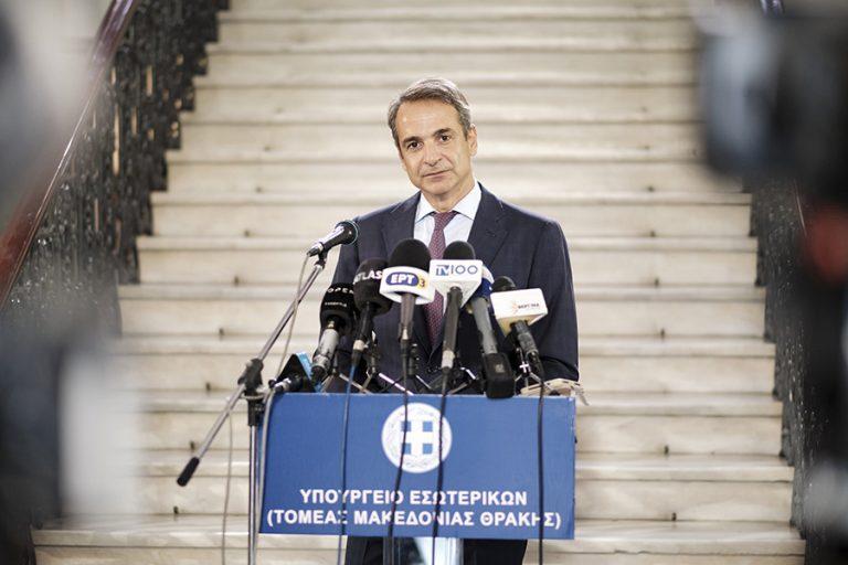 Μητσοτάκης: Δεν ωραιοποιούμε τις καταστάσεις για την ύφεση. Η κυβέρνηση διαθέτει «εφεδρείες» και «πολεμοφόδια