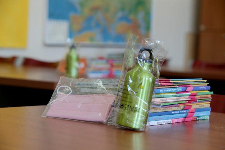 «Πρώτο κουδούνι» στα σχολεία, με μέτρα προστασίας από τον κορωνοϊό