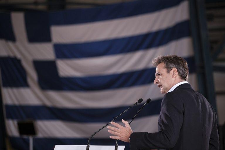 Μητσοτάκης: Η Ελλάδα είναι απολύτως ικανοποιημένη από τα συμπεράσματα της Συνόδου Κορυφής