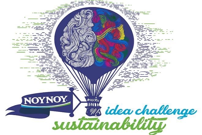 Παράταση υποβολής συμμετοχών για τον 2ο Διαγωνισμό Καινοτομίας «NOYNOY Idea Challenge»