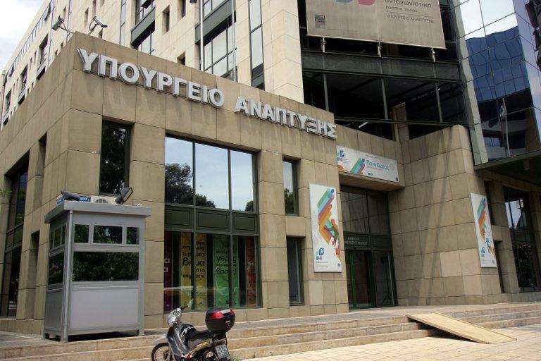 Σε καραντίνα Άδωνις Γεωργιάδης και Ν. Παπαθανάσης- Είδαν επενδυτή με κορωνοϊό