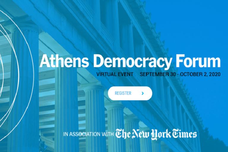 Μητσοτάκης-Χαράρι σε μία διαφορετική συζήτηση στο πλαίσιο του AthensDemocracyForum
