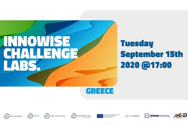 INNOWISE CHALLENGE LABS: Χρηματικά βραβεία 15.000 ευρώ διεκδικούν 7 startups σε διαγωνισμό καινοτομίας για το νερό