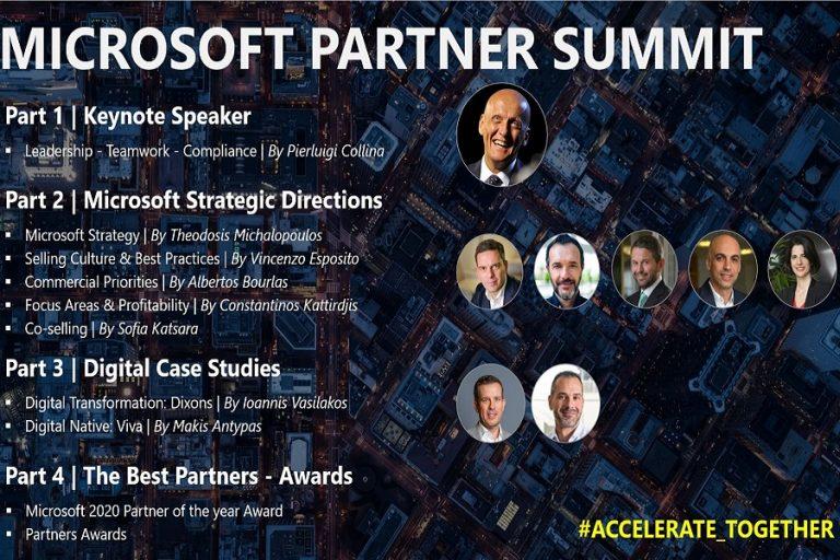 Πραγματοποιήθηκε με επιτυχία το 1o Microsoft Partner Summit: Όλα όσα συζητήθηκαν