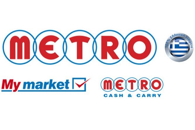 METRO: Υπεραποδόσεις στη λιανική και έμφαση σε e-shop και Cash & Carry