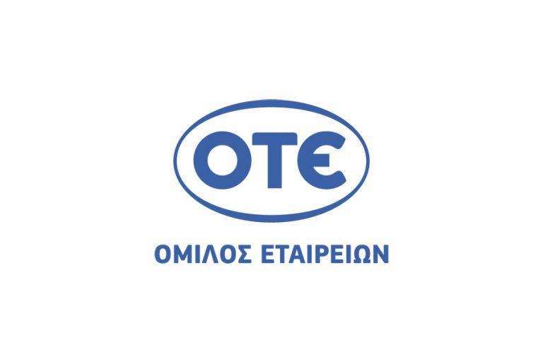 Όμιλος ΟΤΕ: 21 βραβεία στα Sales Excellence Awards 2020