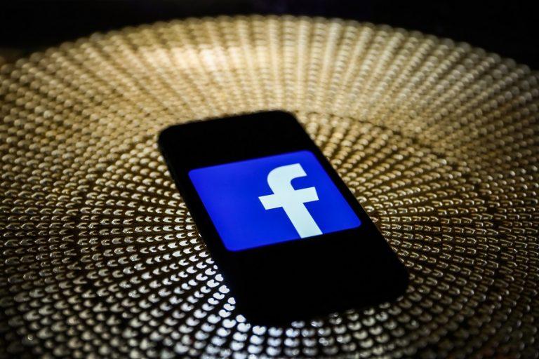 Νέο εργαλείο του Facebook στοχεύει να περιορίσει τη διάδοση ψευδών ειδήσεων- Τι περιλαμβάνει