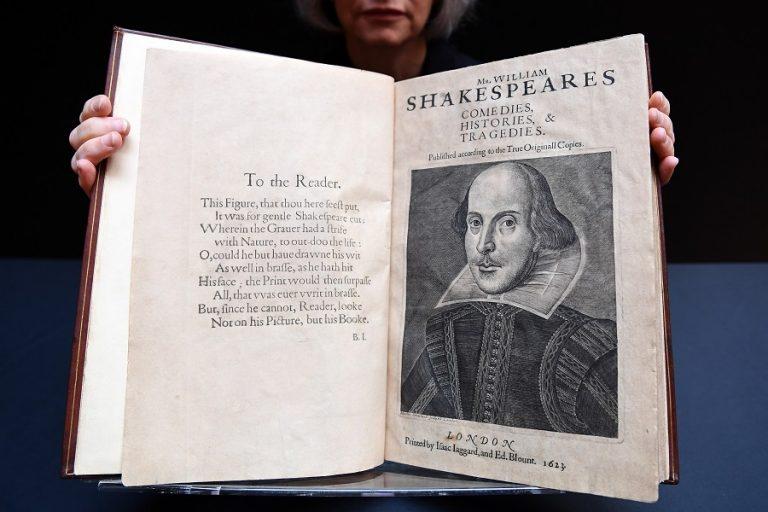 Σπάνιο βιβλίο του Σαίξπηρ πουλήθηκε σχεδόν 10 εκατομμύρια δολάρια