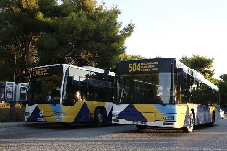 Στους δρόμους τα πρώτα ΚΤΕΛ που θα στηρίξουν τις γραμμές λεωφορείων στην Αθήνα- Ποιες γραμμές ενισχύονται