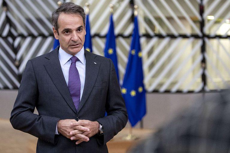 Μητσοτάκης στη συνέλευση ΝΑΤΟ: Αν δεν συμφωνήσουμε με την Τουρκία θα πάμε στη Χάγη