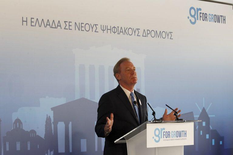Σμιθ: H Microsoft πραγματοποιεί τη μεγαλύτερη επένδυσή της στην Ελλάδα