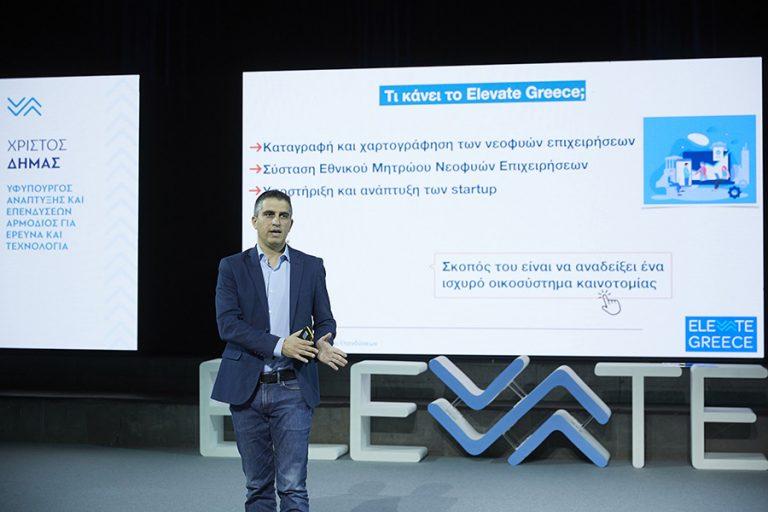 Τα πρώτα Εθνικά Βραβεία Νεοφυούς Επιχειρηματικότητας θα δοθούν φέτος στο πλαίσιο της ΔΕΘ
