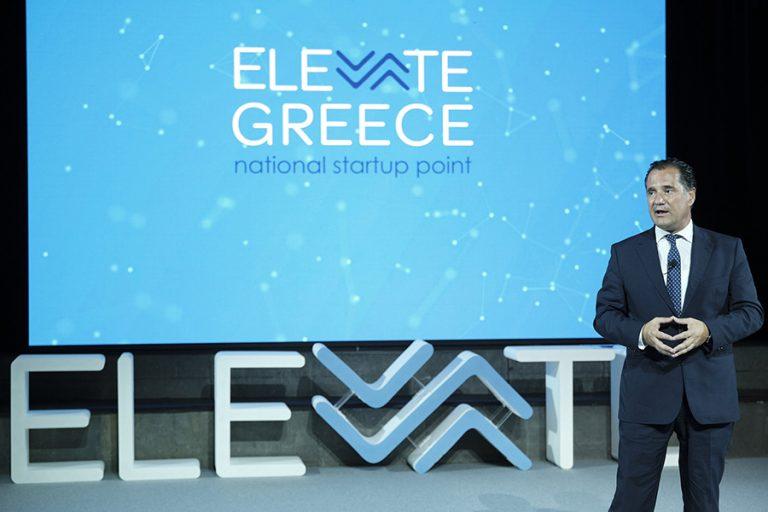 Elevate Greece: Τριψήφιος αριθμός συμμετοχών startups μέσα σε ένα 24ωρο