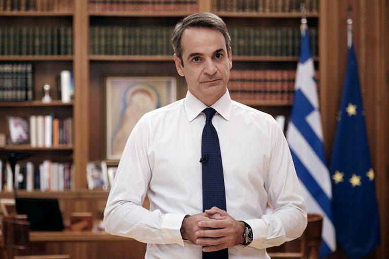 Μητσοτάκης για εκλογή Μπάιντεν: Αληθινός φίλος της Ελλάδας, οι σχέσεις μας θα γίνουν πιο ισχυρές