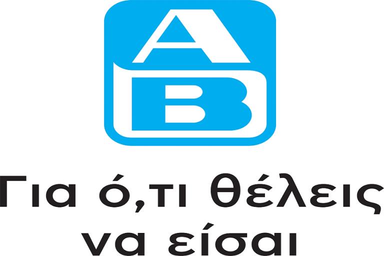 ΑΒ Βασιλόπουλος: Νέες βραβεύσεις και διακρίσεις για το σύγχρονο επιχειρείν