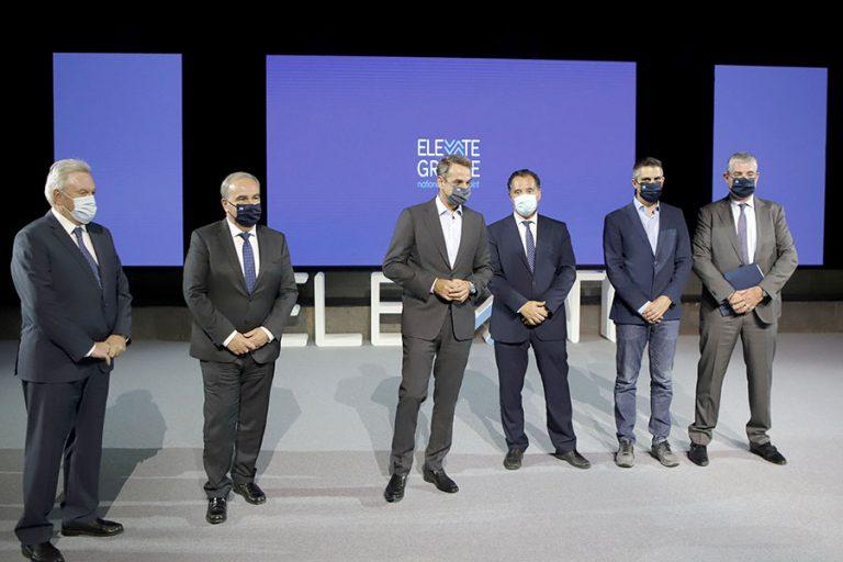 Πώς μπορούν να επωφεληθούν οι ελληνικές startups από το Elevate Greece