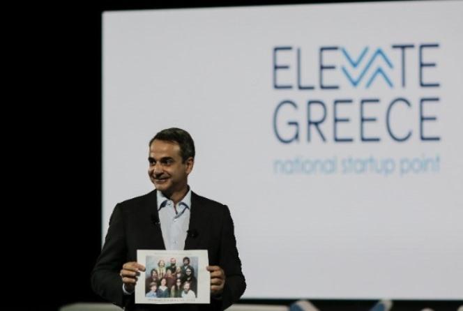 Κυρ. Μητσοτάκης στην εκδήλωση Elevate Greece: Η Ελλάδα μπαίνει στο χάρτη της παγκόσμιας τεχνολογίας και καινοτομίας